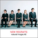 素材集:natural images 46 NEW RECRUITS